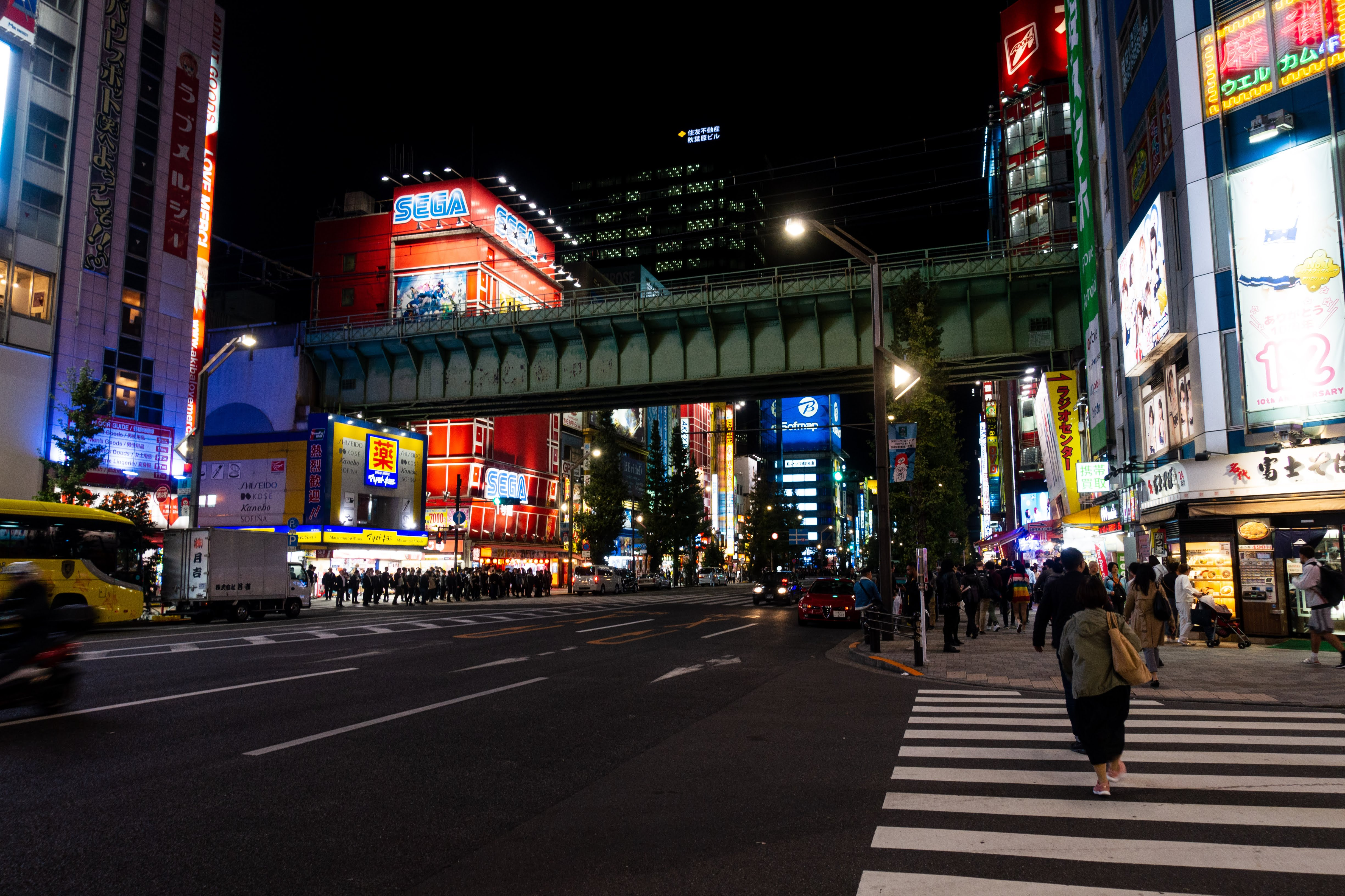 Photo of Akihabara at night